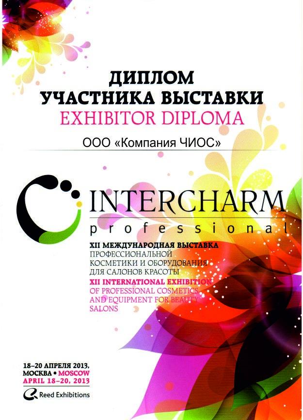 Подарок из Казахстана форум